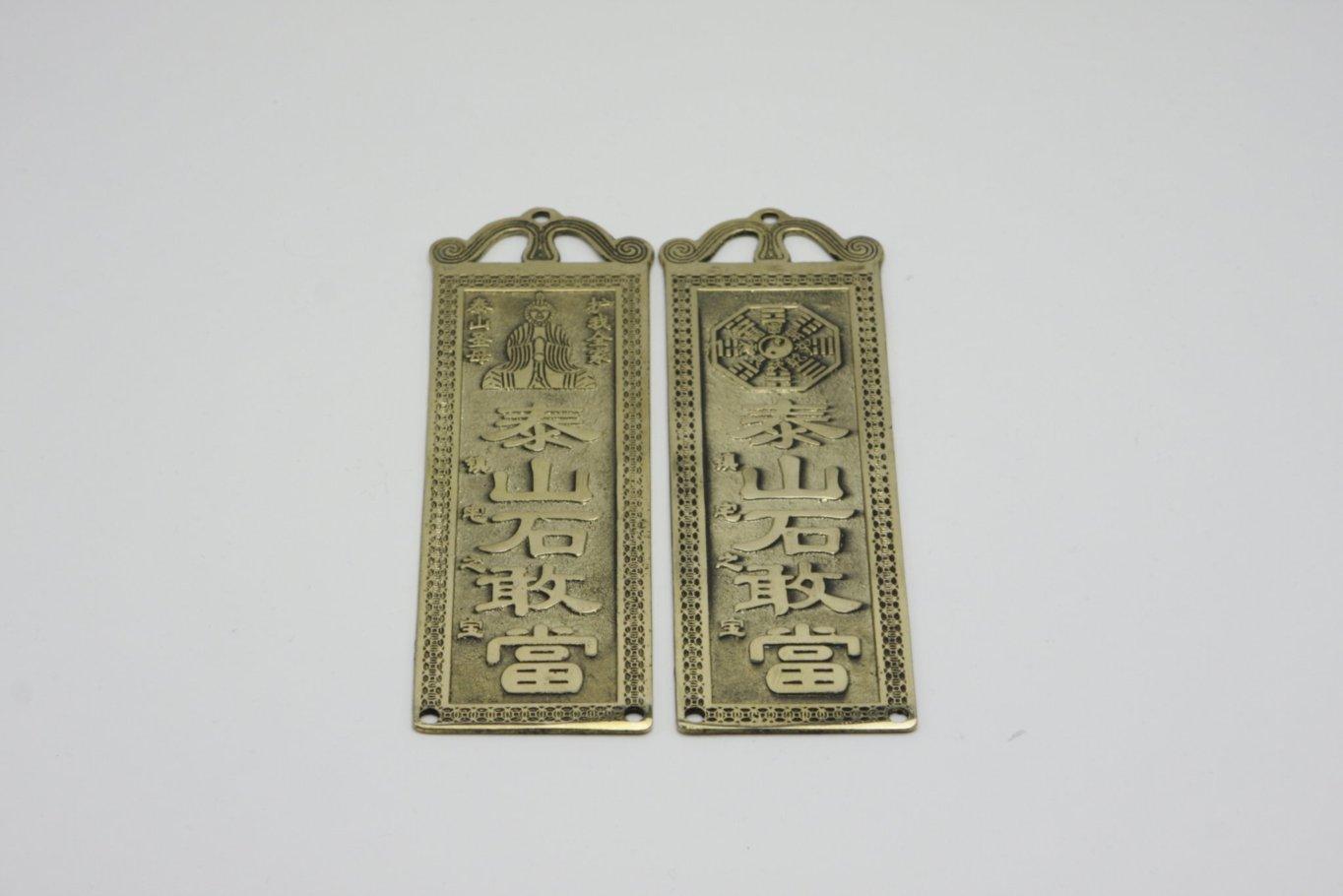 画像1: 泰山石敢當(銅) (1)